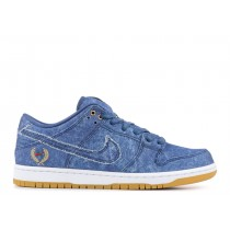 Nike SB Dunk Low rivals Pack (East) - 883232-441