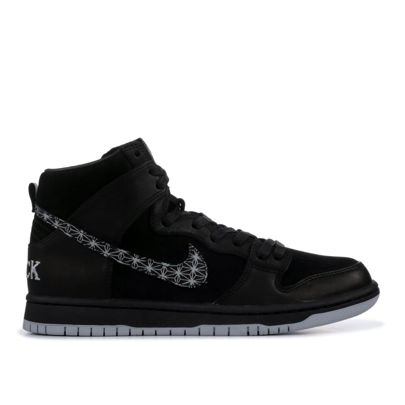 Negras Bar Nike SB Dunk High AH9613-002